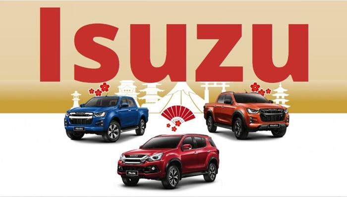 Isuzuเป็นผู้ผลิตรถยนต์ส่วนบุคคล รถยนต์อเนกประสงค์และรถบรรทุก