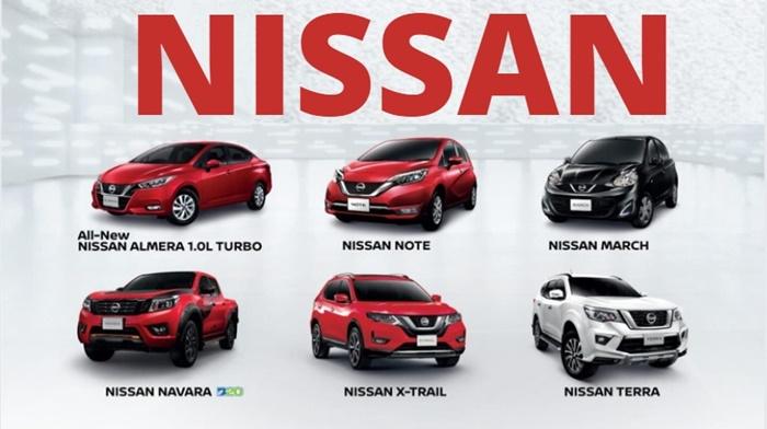 Nissanมีรถยนต์วางจำหน่ายทั้งหมด 11 รุ่นย่อยหลัก
