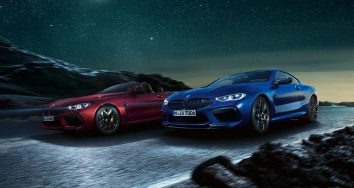 BMW M8 2020 Competition Coupe