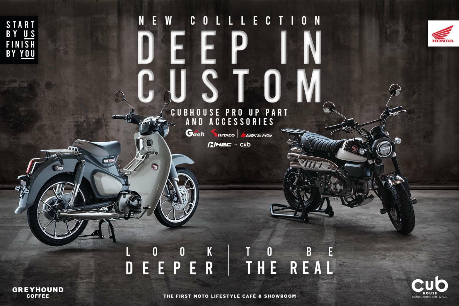 Deep in Custom