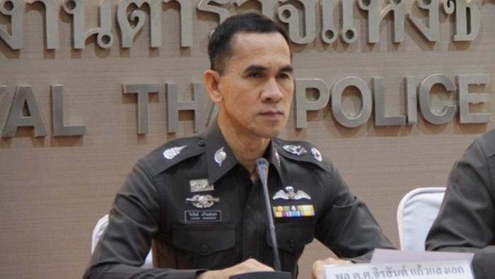 พล.ต.ต.จิรสันต์ แก้วแสงเอก รองผู้บัญชาการตำรวจนครบาล