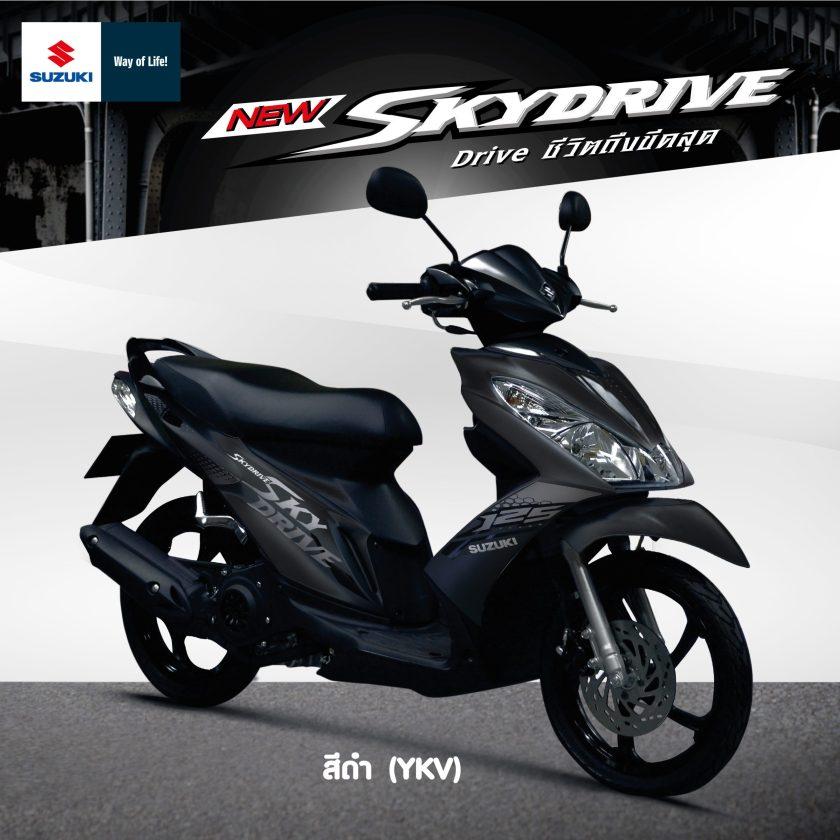 Suzuki Skydrive 2020