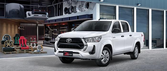 Toyota Z-Edition 2020