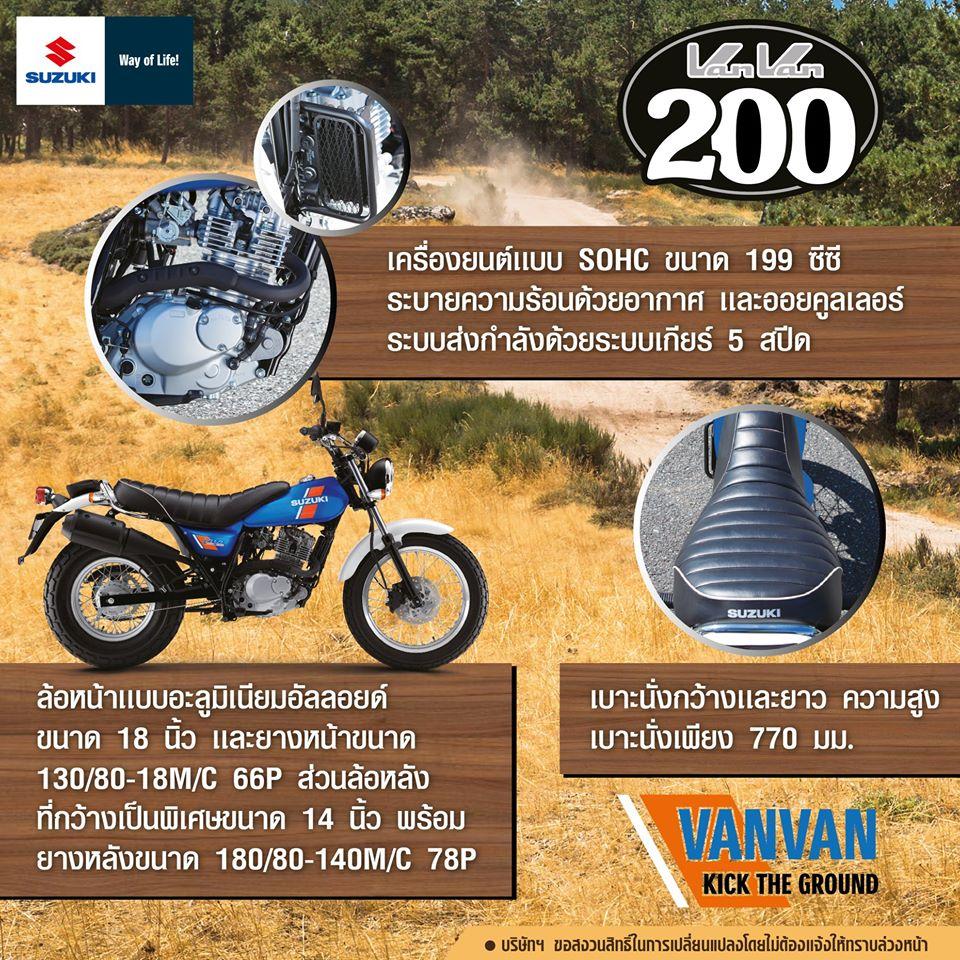 2020 Suzuki Van Van 200