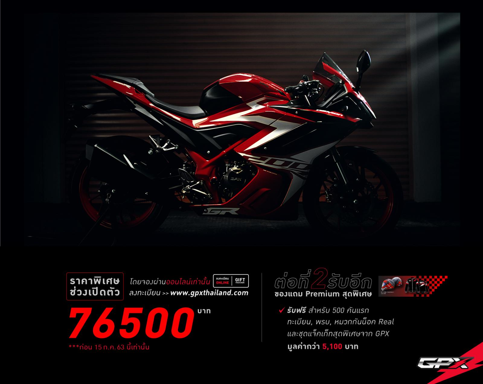 GPX DEMON GR200R 2020
