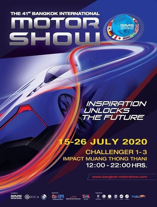งานมอเตอร์โชว์ 2020 จะจัดขึ้นในวันที่15-26 ก.ค. 2563