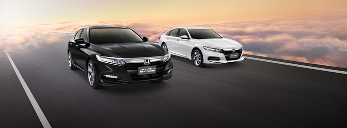 เมื่อออกรถยนต์ Honda Accord และ Honda Accord Hybrid