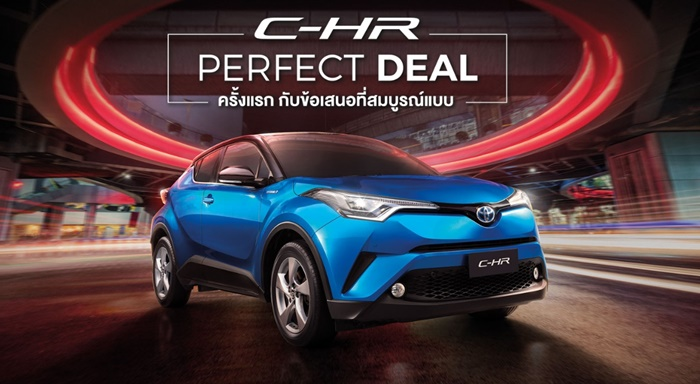 CH-R Perfect Deal