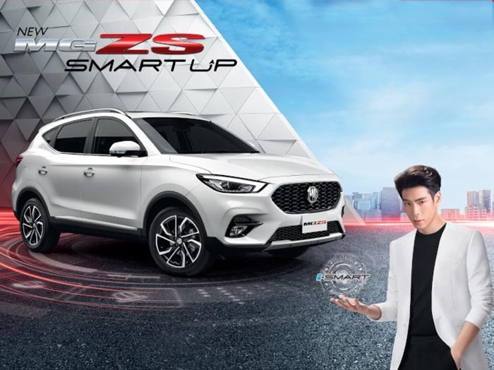 """Smart Choice เลือกตกแต่ง New MG ZS พร้อม """"ขับฟรี 3 เดือน"""""""