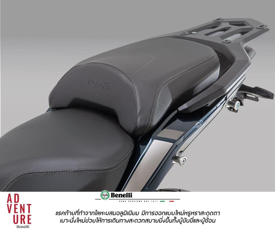 Benelli TRK 502X 2020