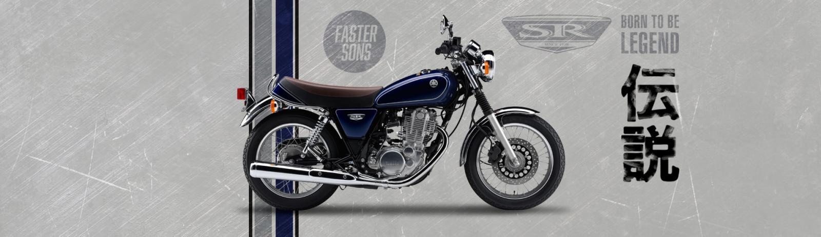 โปรโมชั่น Yamaha สิงหาคม 2563