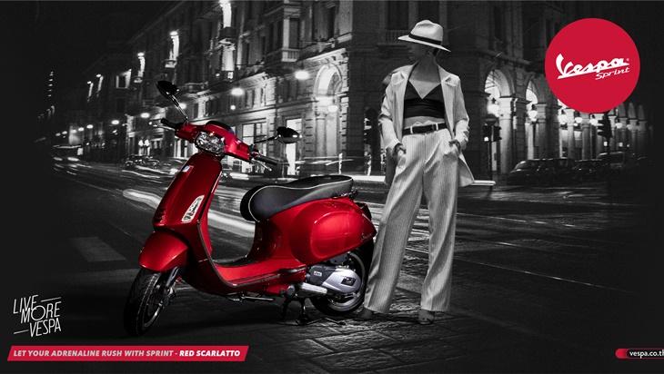 ราคาและตารางผ่อน ดาวน์ 2021 Vespa Sprint 150 i-Get ABS