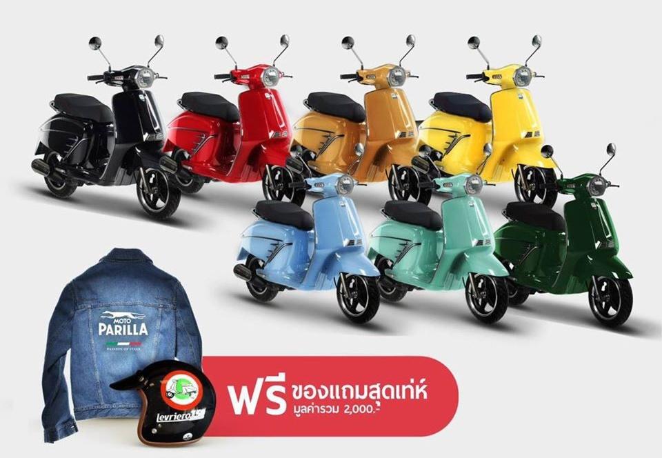 ราคาและตารางผ่อน ดาวน์ Moto Parilla Levriero 150