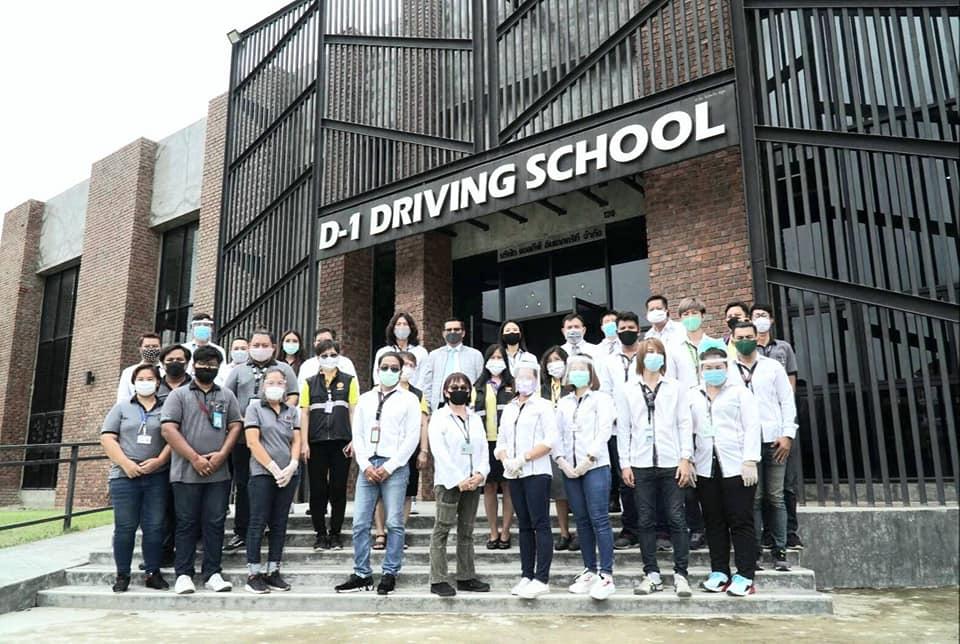 โรงเรียนสอนขับรถจักรยานยนต์