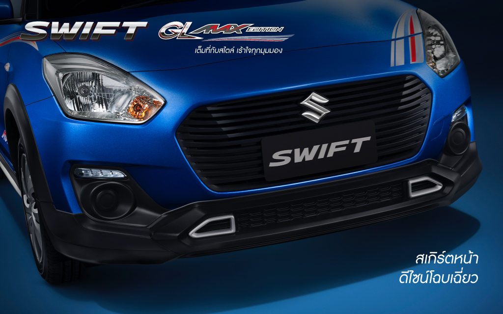 Suzuki Swift GL Max Edition 2020