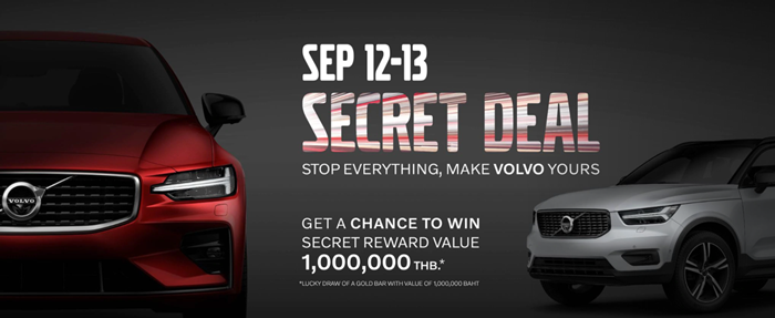 VOLVO SECRET DEAL OFFERS