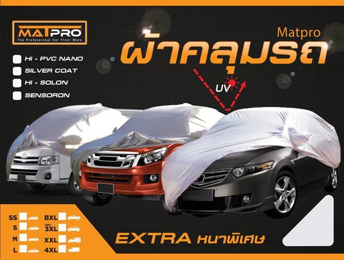 MatPro Hi-PVC