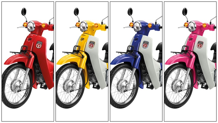 2021 Honda Super Cub