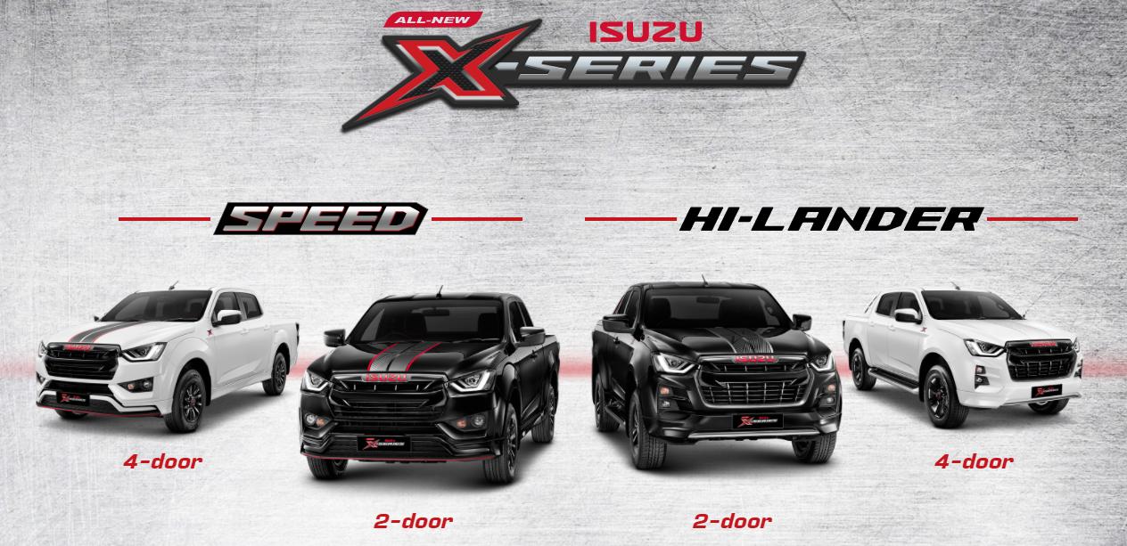 Isuzu D-Max X-Series 2021