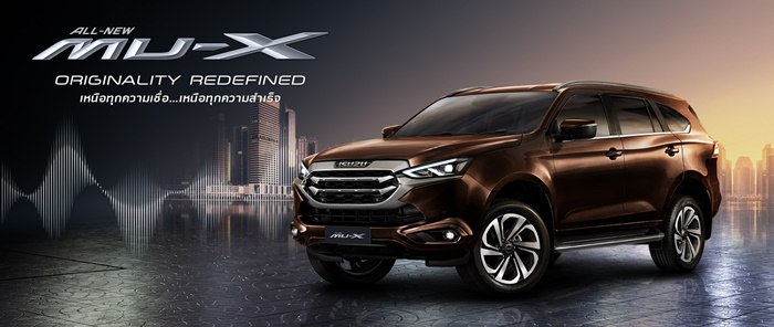 All New Isuzu MU-X 2021
