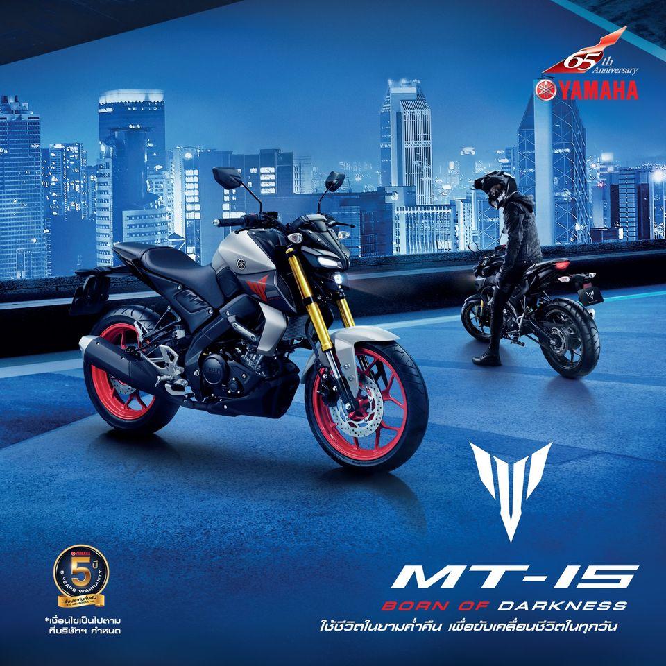 2021 Yamaha MT 15