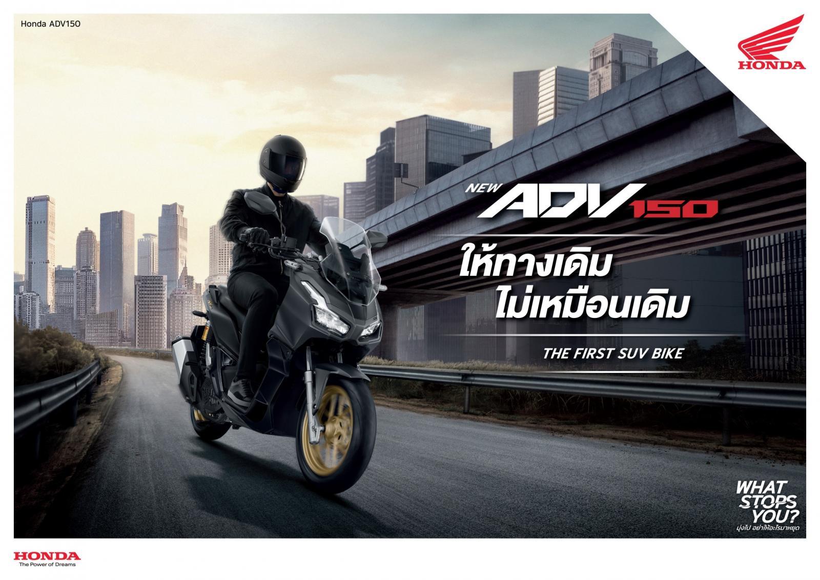 ราคาและตารางผ่อน ดาวน์ Honda ADV 150