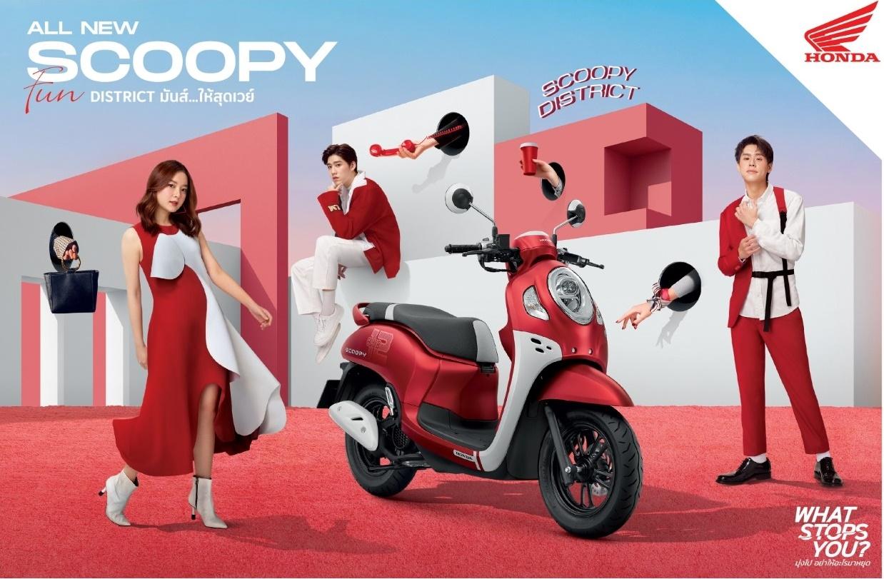 ราคาและตารางผ่อน ดาวน์ Honda Scoopy 2021