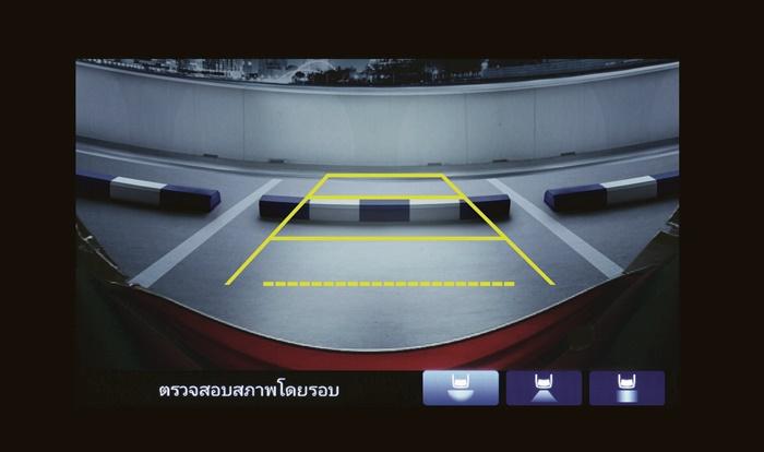 กล้องส่องภาพด้านหลังปรับมุมมอง 3 ระดับ