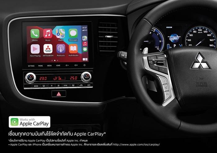 รองรับ Apple carplay และ Android Auto