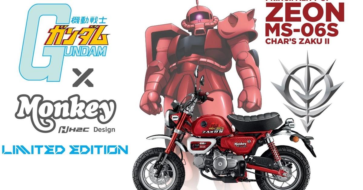เป ดต ว 2021 Honda Monkey Gundam ขายเพ ยง 125 ค น เท าน น