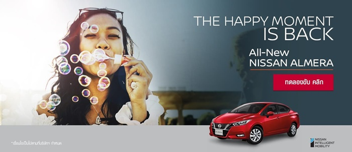 ALL-NEW NISSAN ALMERA