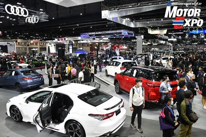 ภาพจากงาน Motor Expo 2020