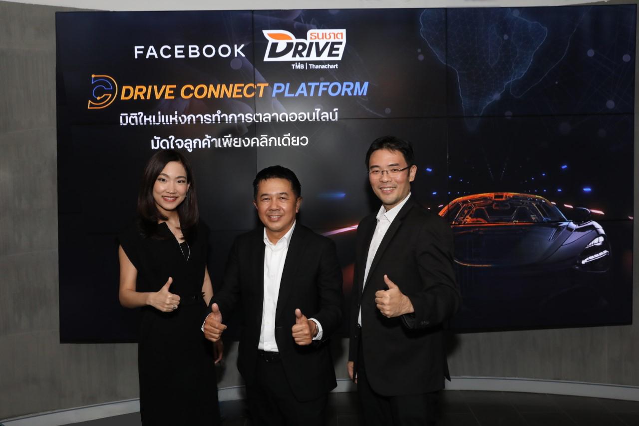 จากซ้ายไปขวา: น.ส. ชวดี วงศ์พยัต หัวหน้าฝ่ายพัฒนาธุรกิจ Facebook ประเทศไทย นายป้อมเพชร รสานนท์ และนายชัชฤทธิ์ ตั้งเถกิงเกียรติ์