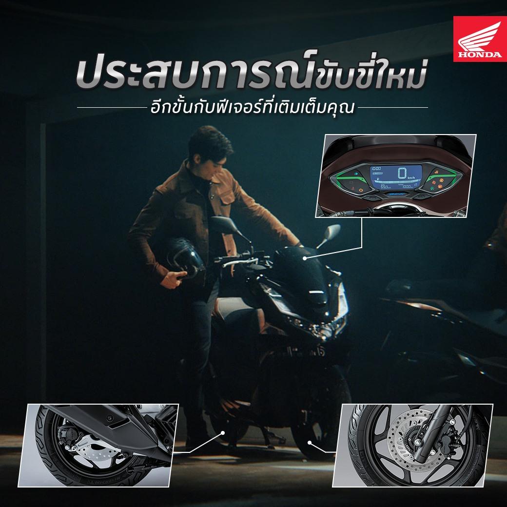 Honda PCX160 2021