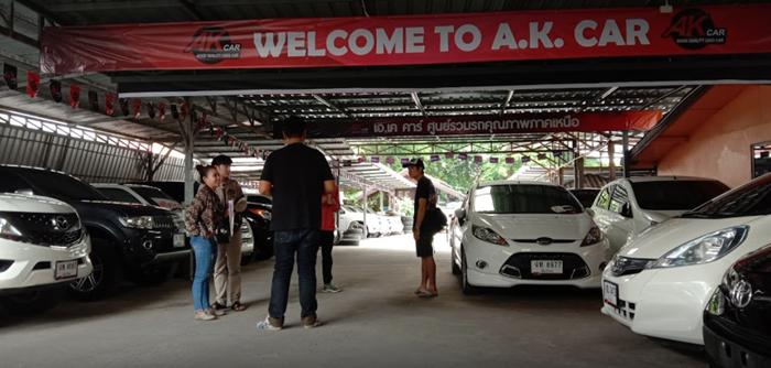A.K car