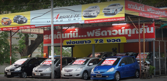 รถมือสองเชียงใหม่ Absolute Used Car