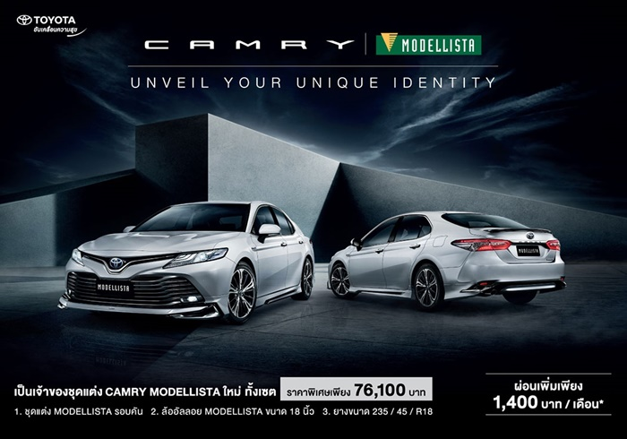 CAMRY MODELLISTA UNVEIL YOUR UNIQUE IDENTITY