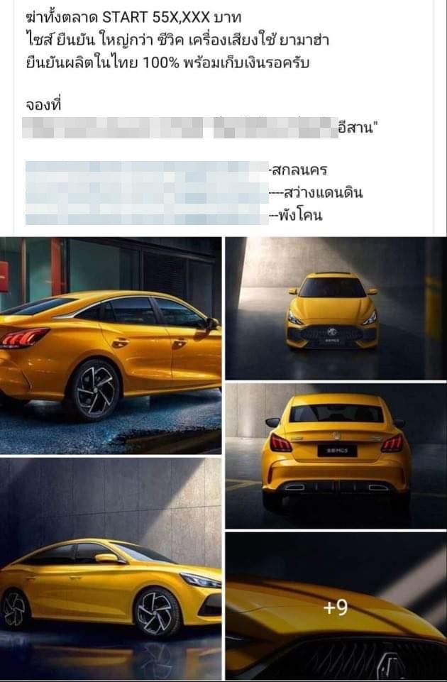MG5 2021
