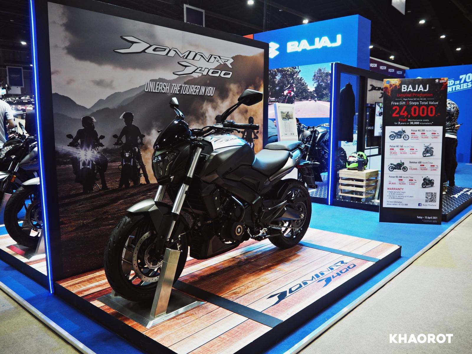 โปรโมชั่น Motor Show 2021 Bajaj