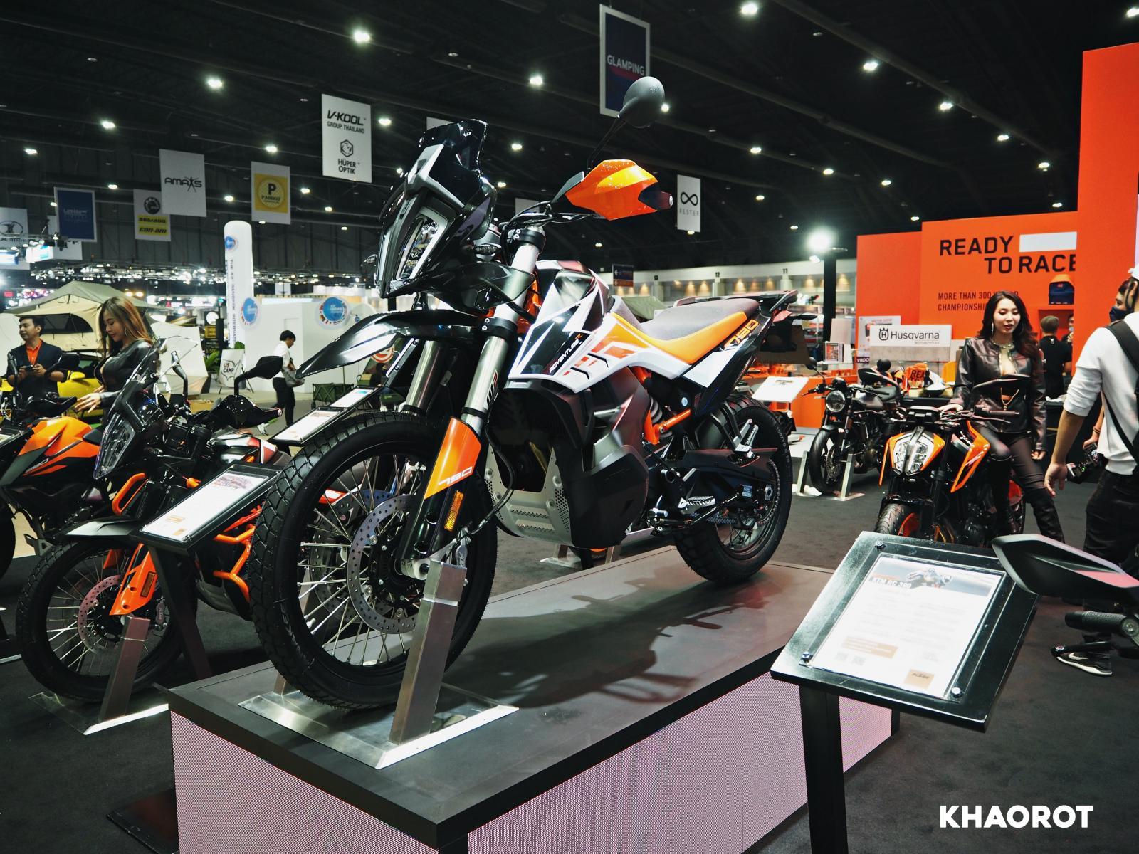 โปรโมชั่น Motor Show 2021 KTM