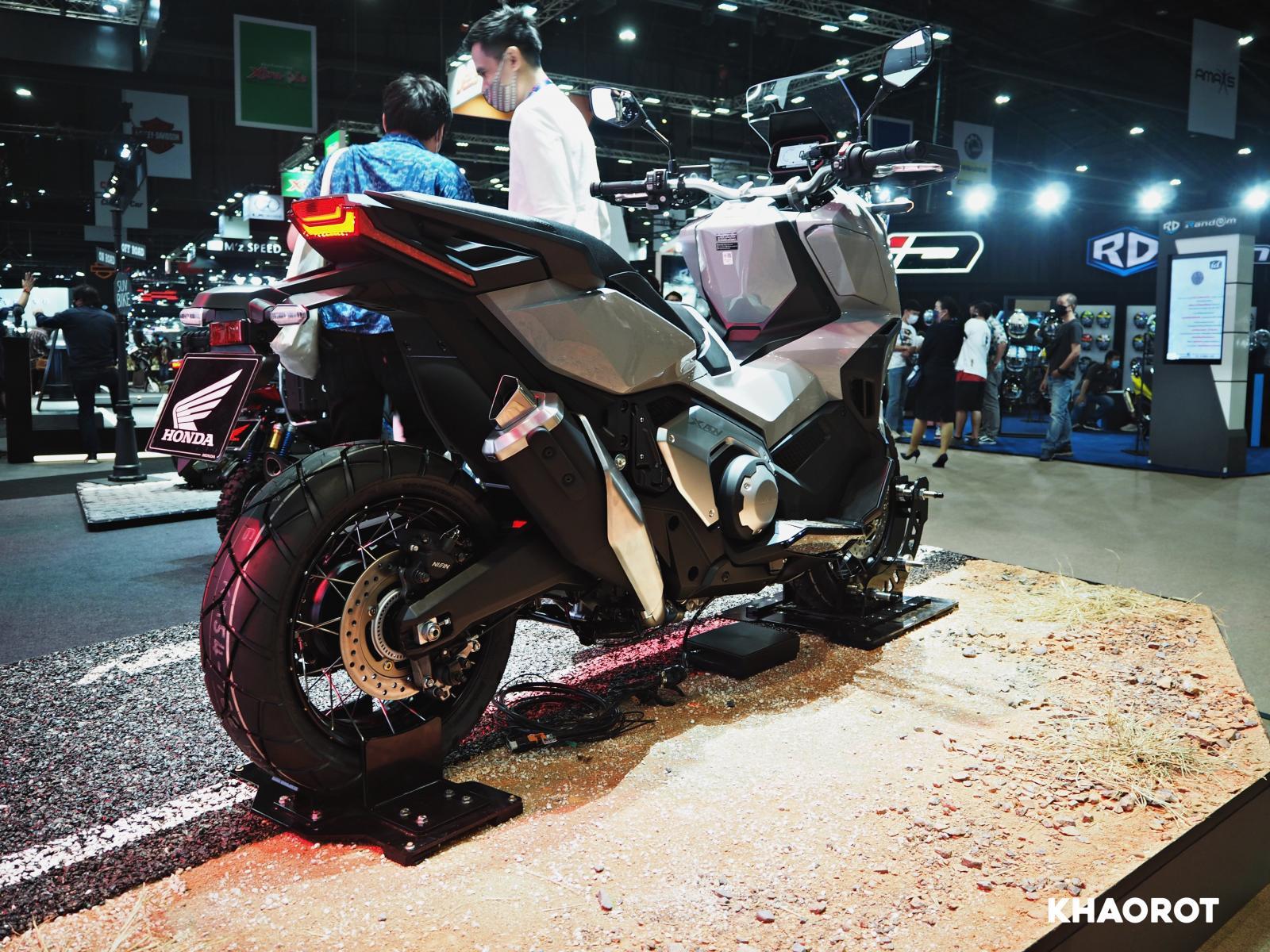 2021 Honda X-ADV750