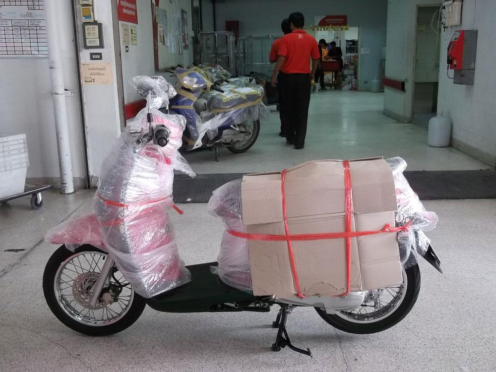 การส่งมอไซค์ผ่านไปรษณีย์