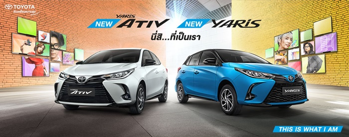 YARIS & ATIV THIS IS WHAT I AM