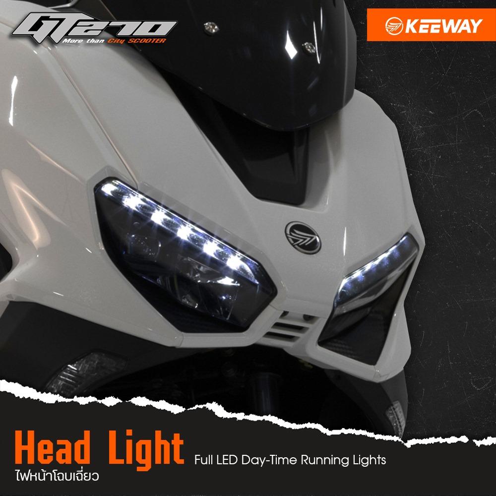 2021 Keeway GT270
