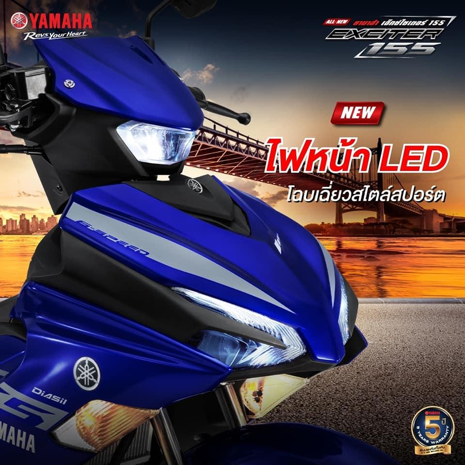 ราคาและตารางผ่อนดาวน์ Yamaha Exciter 150