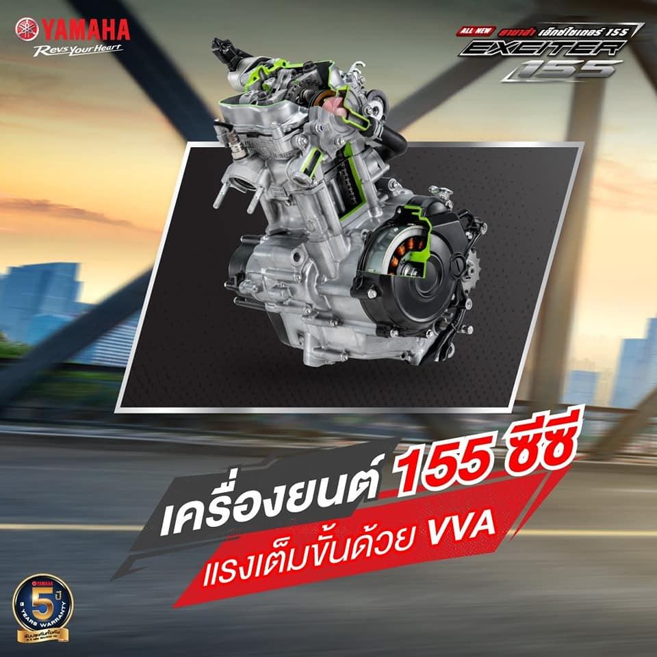 2021 Yamaha Exciter 155