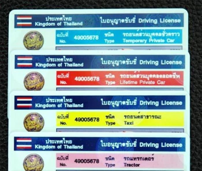 ใบอนุญาตขับขี่รถยนต์ ประเภท 2 คือ ใบขับขี่ที่ให้ขับรถได้ทุกประเภท