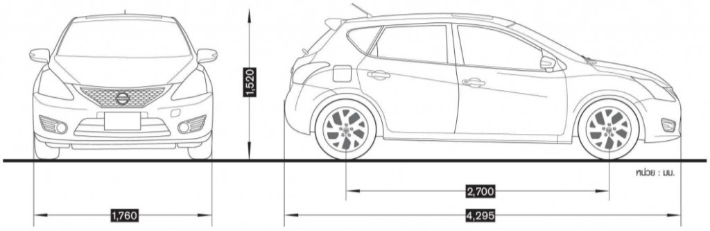 Nissan Pulsar Body