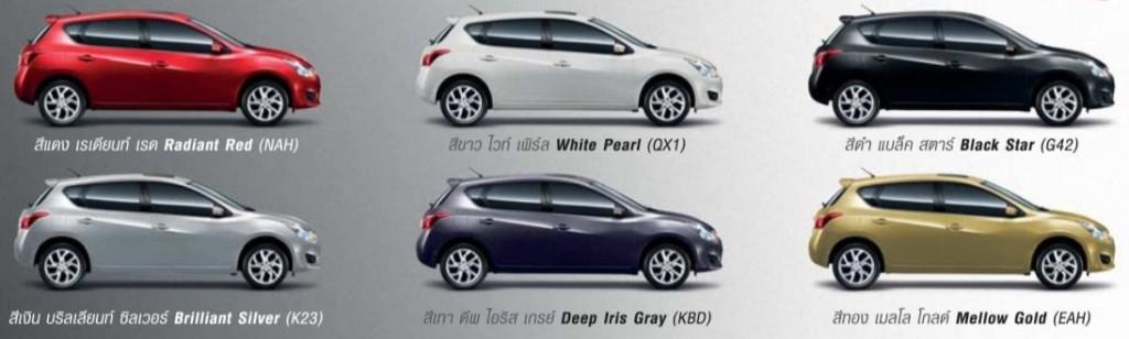 สีของ Nissan Pulsar