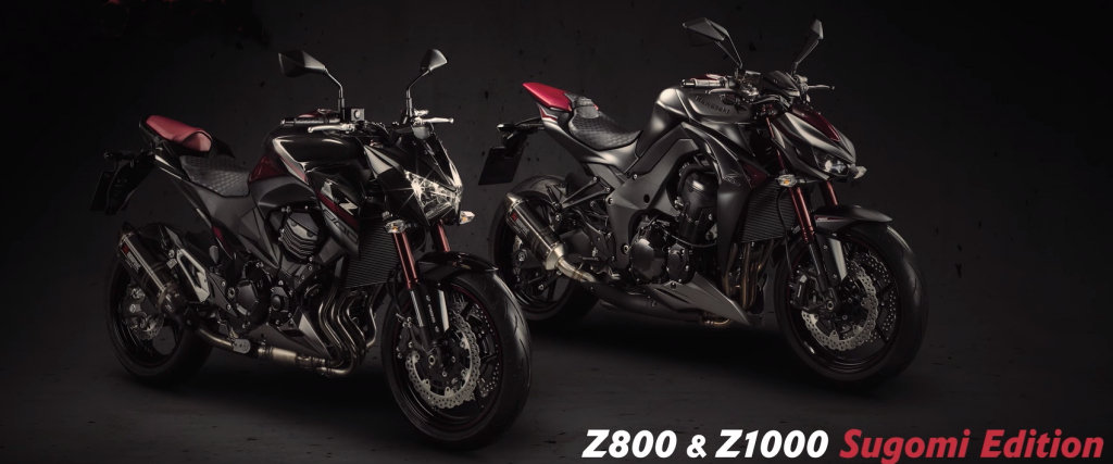 z800 & z1000 sugomi edition 2016